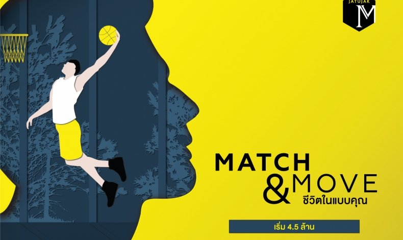 M-Jatujak_Match-move