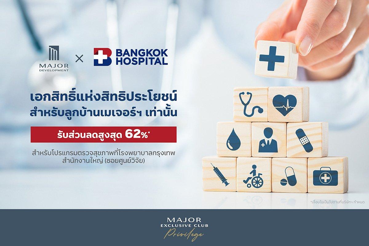 Bangkok-Hospital.jpg