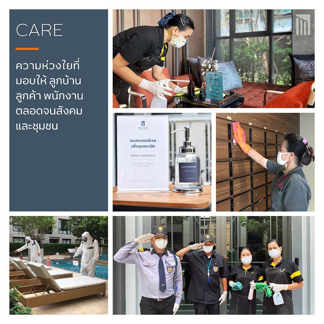 MJD-Care-โ---Share-โ---Change_2.jpg
