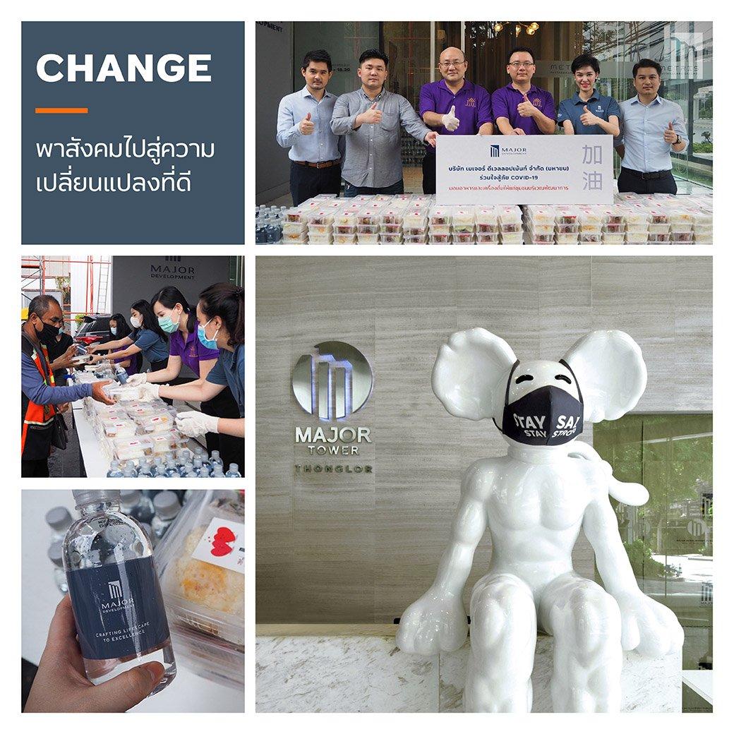 MJD-Care-โ---Share-โ---Change_4.jpg