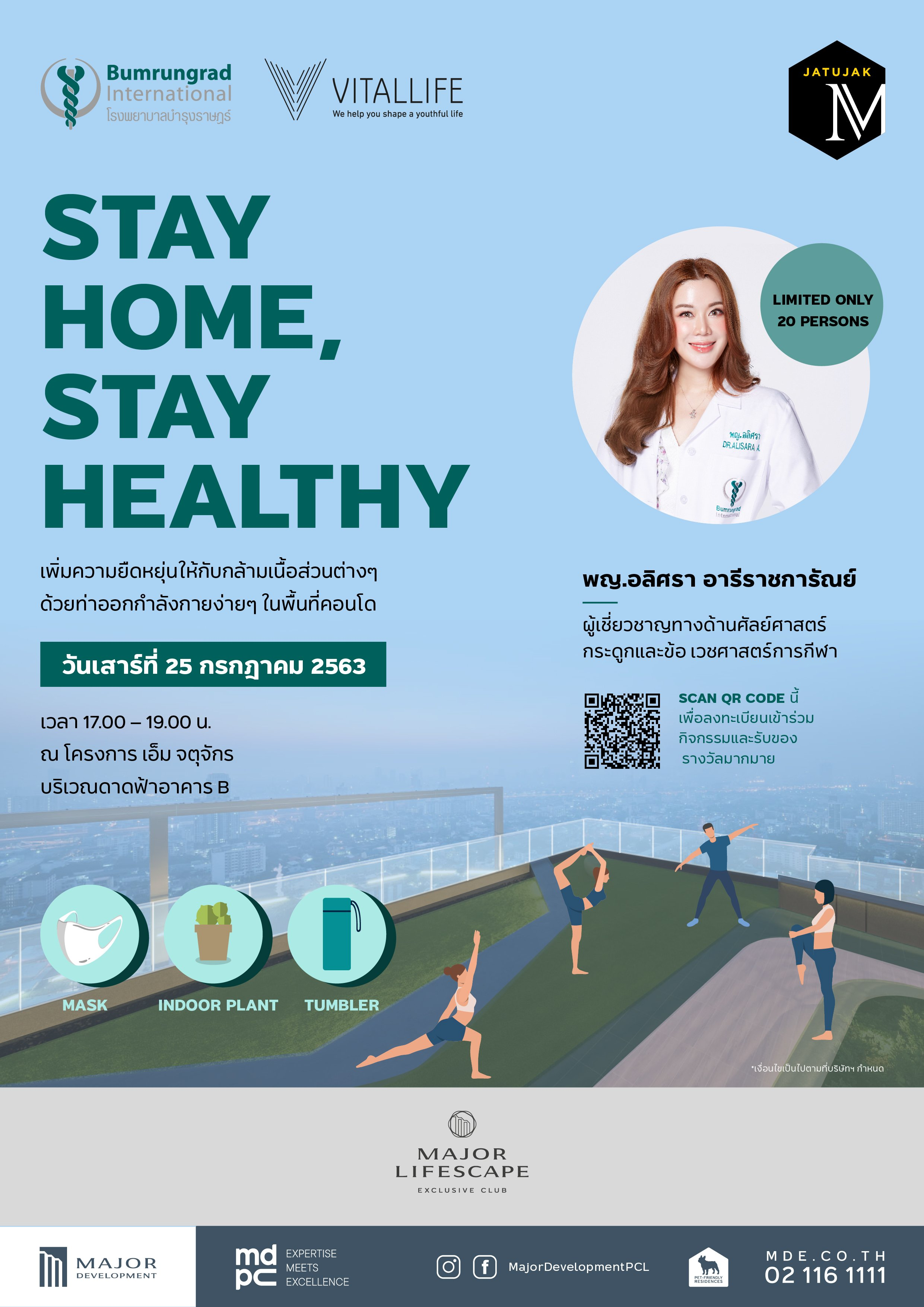 200709-Stay-home-Stay-Healthy_TH.jpg