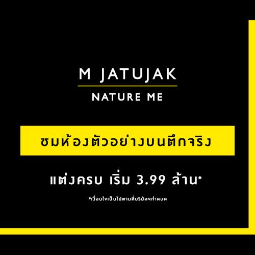 170605-MJJ-Top-Banner_th-top-banner-overlay-m