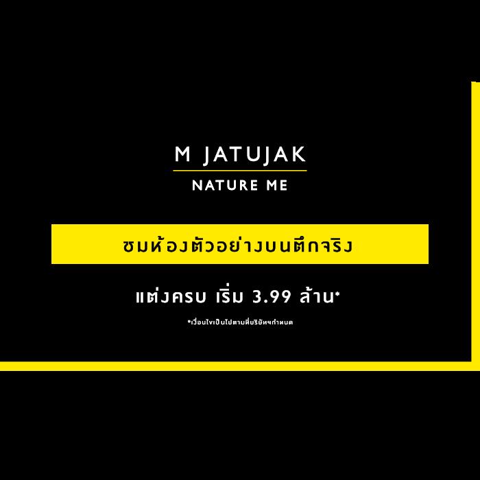 170605-MJJ-Top-Banner_th-top-banner-overlay-t