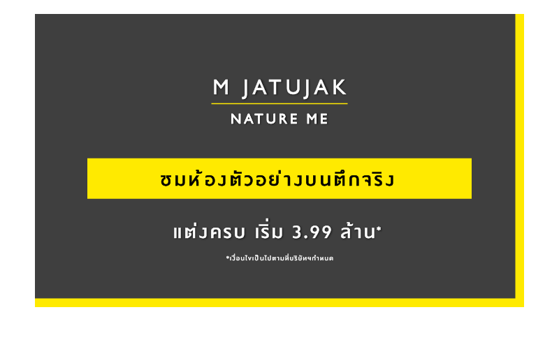 170605-MJJ-Top-Banner_th-top-banner-overlay-d