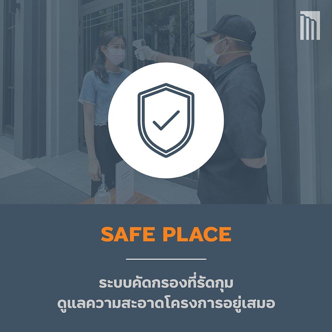 210409_Major-5-for-Safety_1.jpg