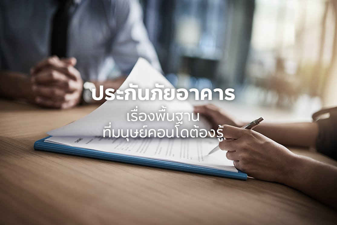 1808_BlogAug_3_Topbanner_1114x743.jpg