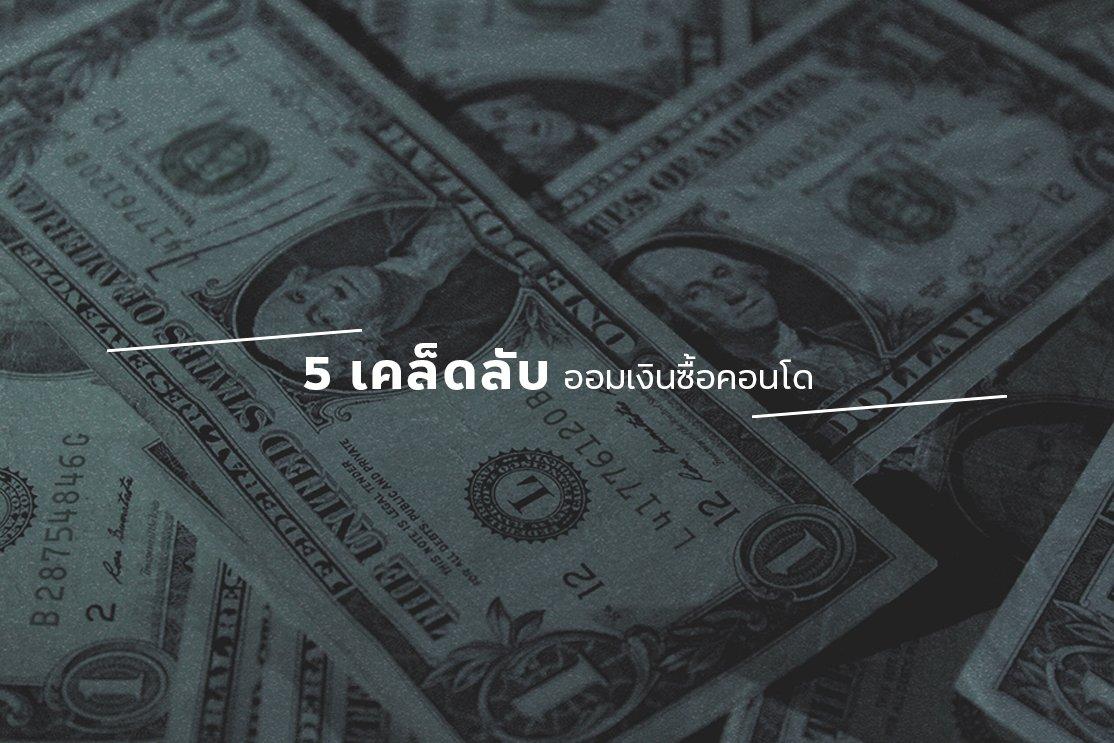1808_BlogSep_7_Topbanner_1114x743.jpg